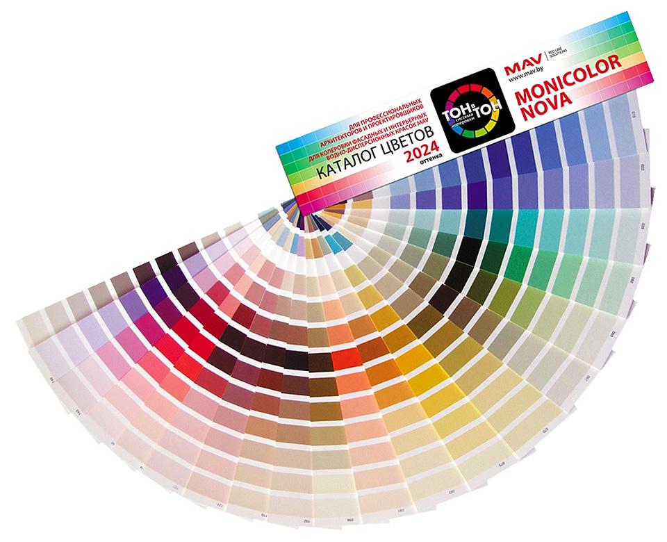 Как подобрать цвет краски для автомобиля самому 155